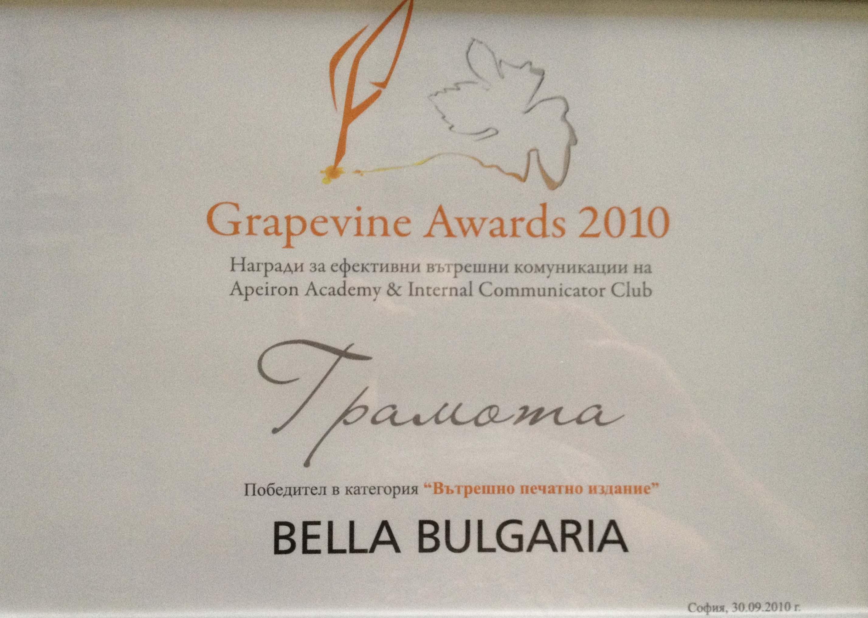 Bella Inside Magazine - Number 1 Internal Print Magazines (Grapewine Awards, 2010)
