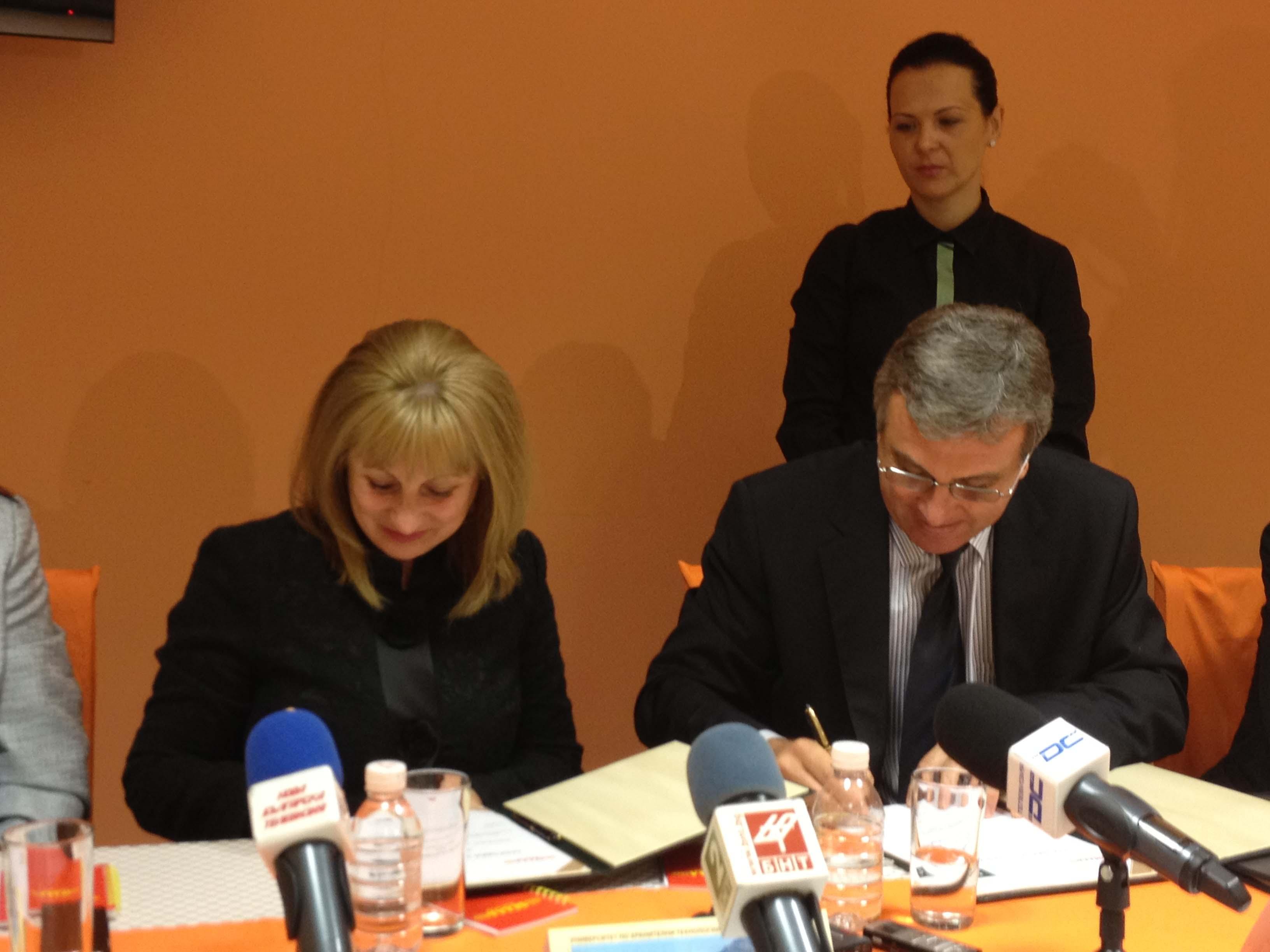 Bella, UHT Spogodba (2013)/ Bella, UFT Agreement for partnership (2013)