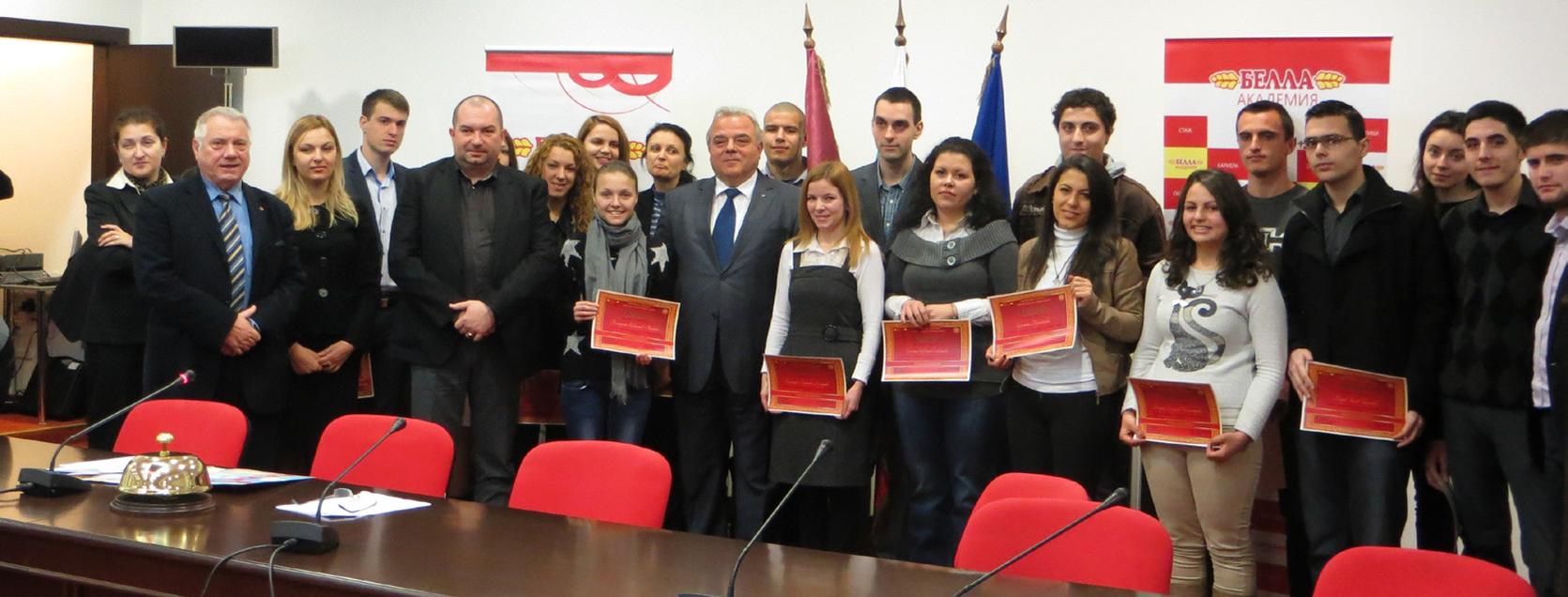Bella Academy Scholars form UNWE (2013)
