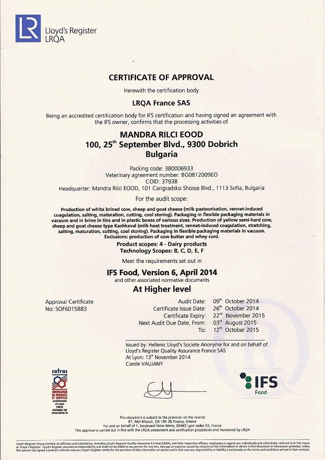 IFS Certificate Mandra Rilci 2015