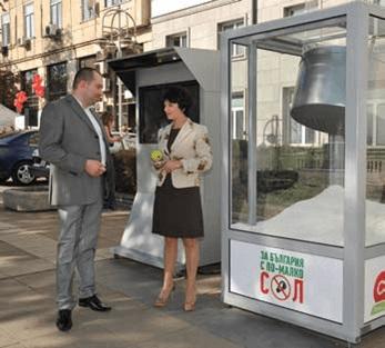 Sachi Dobro Za Teb Kampania Za Bulgaria s po-malko sol/Sachi Good for You Campaign - For Bulgaria with less salt