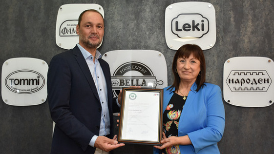 Bella Bulgaria with the EVN GREEN POWER Certificate