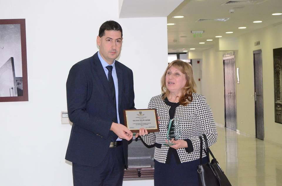 """""""Белла България"""" отличена като стратегически инвеститор в Пловдив"""