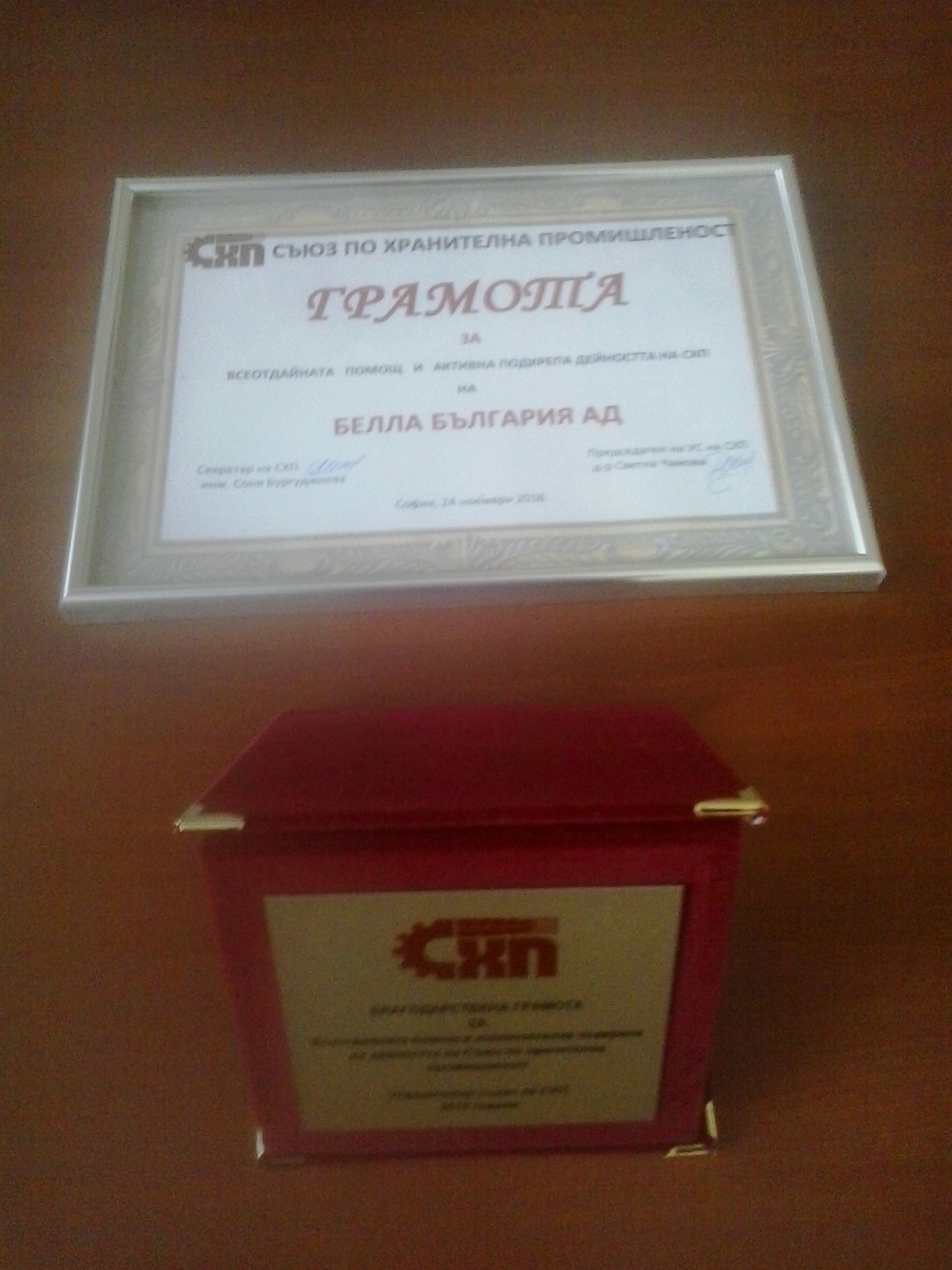 Award for stintless assistance and active support of UFI's activities